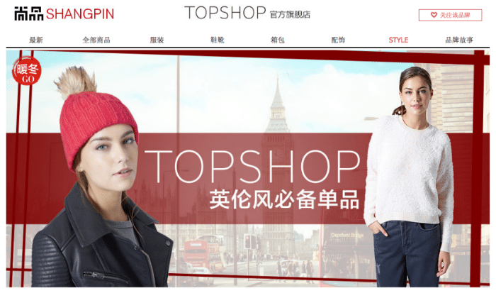 topshop_shangpin